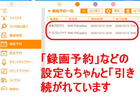 rajireko-003