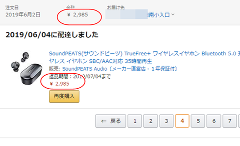 soundbeats-003