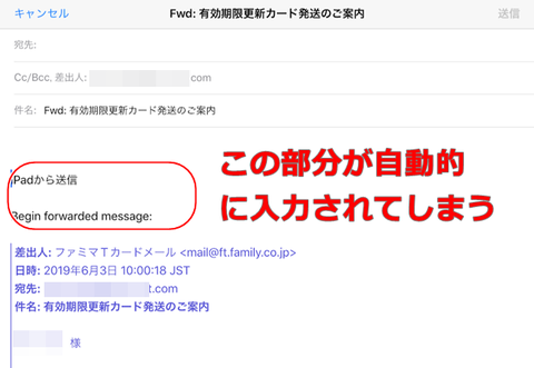 iphone-mail-003