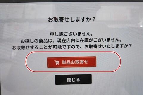 tsutaya-005