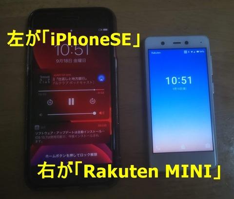 raku-mini-008