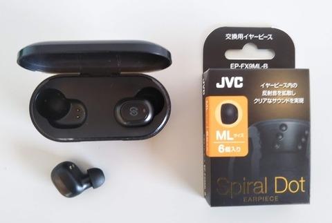 jvc-sp-000