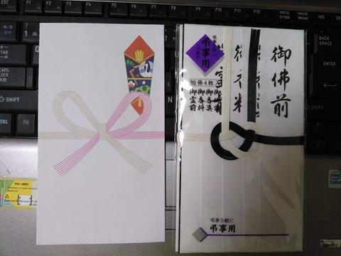 keichou-000