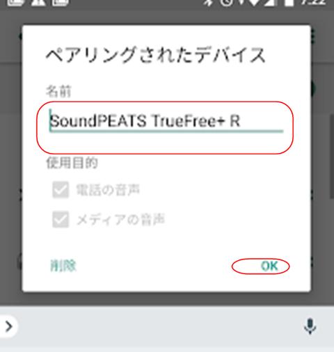soundpt-002