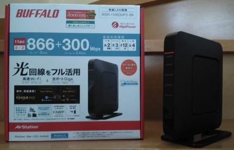 bf-wifi-001