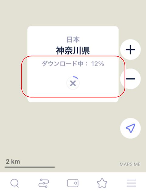mapsme-003