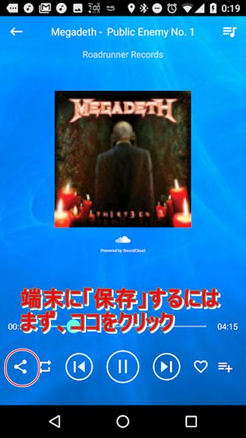 F-music-004
