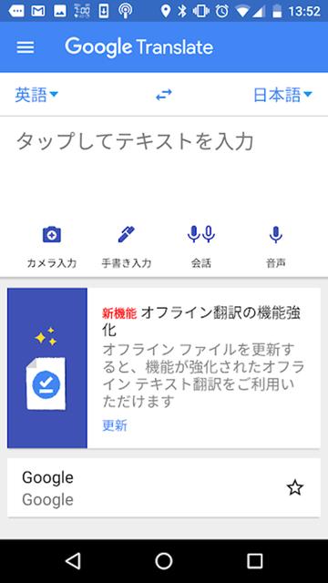 g-honyaku-002
