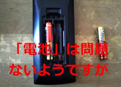 rimo-junk-002