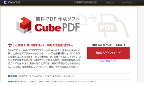 cube-001