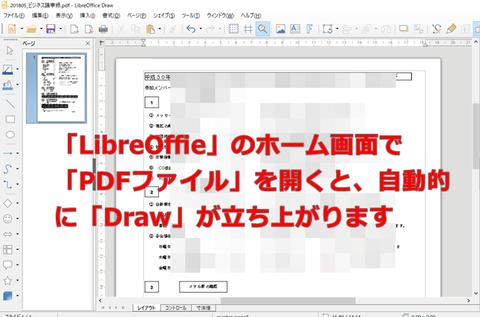 libre-pdf-000
