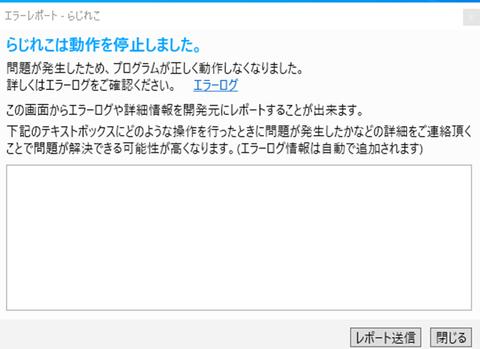 rajireko-hatena-001