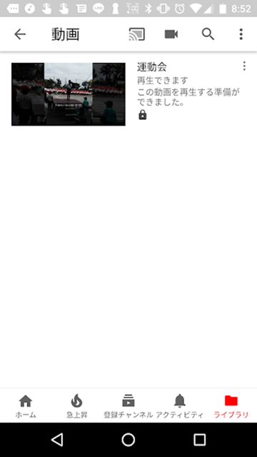 YouTube-ap-006