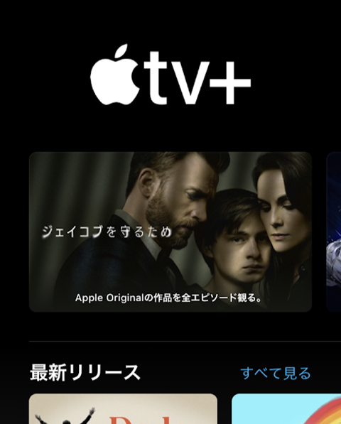 appletv-ip-001