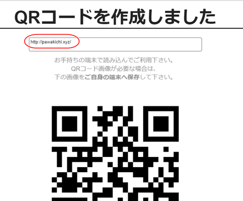 qr-link-003