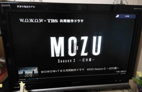 Wowow-d-001