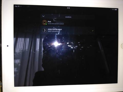 iPad-plex