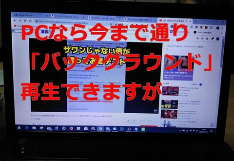 youtube-off