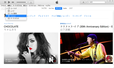 iTunes-001