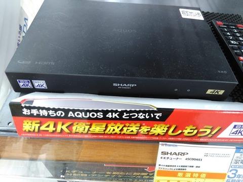 4k-ch-006