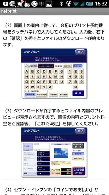 7net008