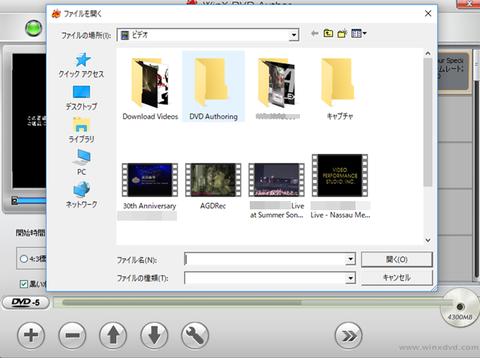 WinXDVD006