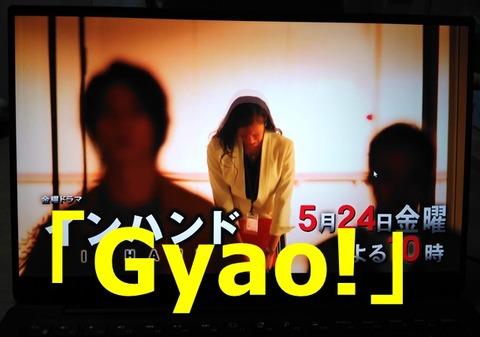 xps-gamen-gyao