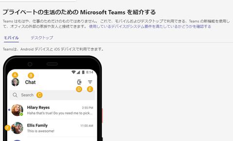 m-teams-001