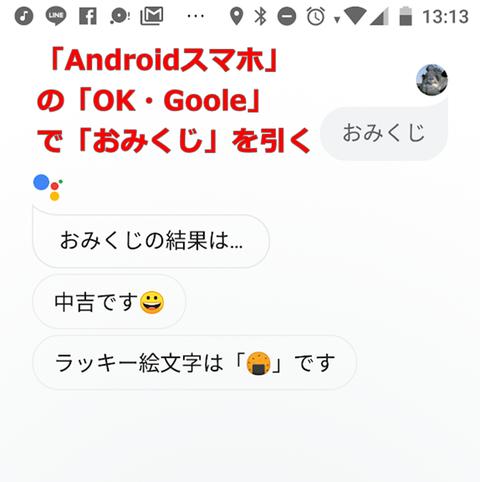 omikuji-001