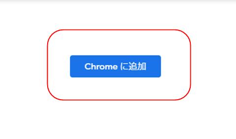 edge-chrome-006