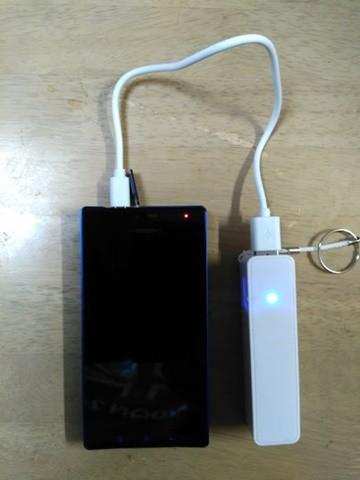 ダイソーモバイルバッテリー003