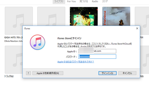 iTunes-aw-003