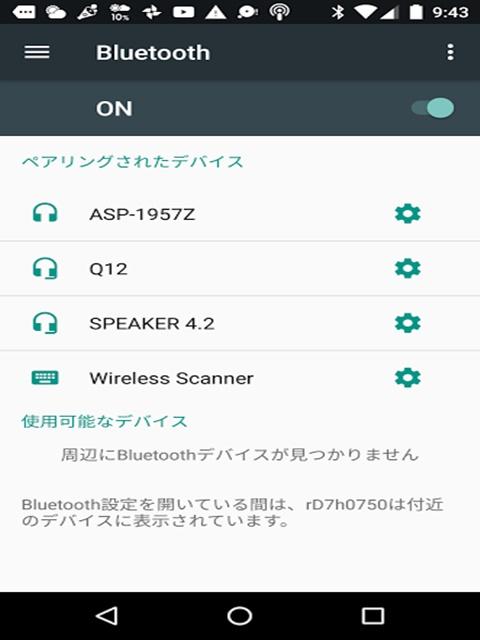 soundbear0054