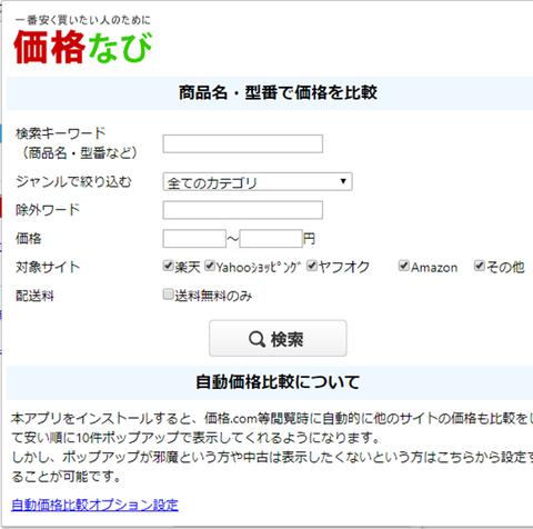 kakakunabi001