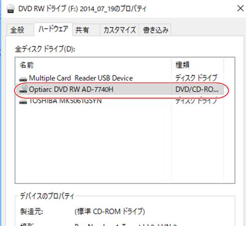 dvd-rc-002