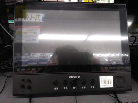 wizz-dvd-001