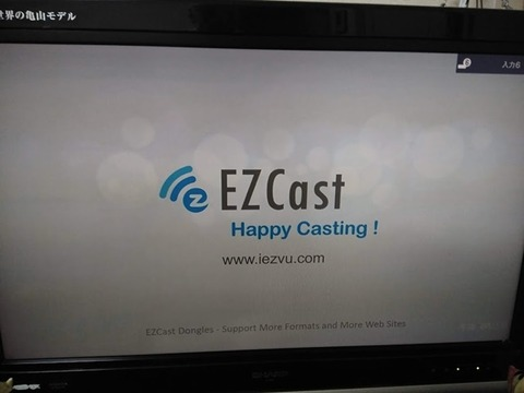 ezcast-000
