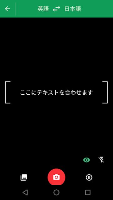 g-honyaku-004