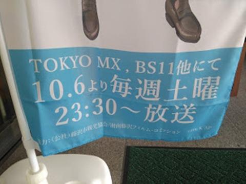 bs11-anaime-002