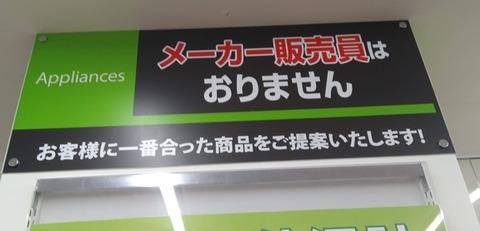nojima-001