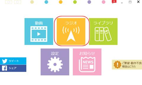 COM-FM-003