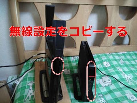 bf-wifi-002