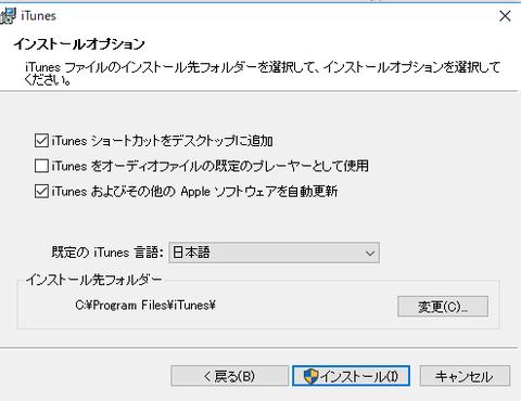 iTunes003