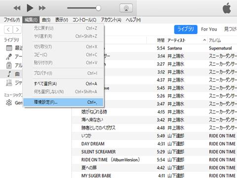 iTunes-cd002