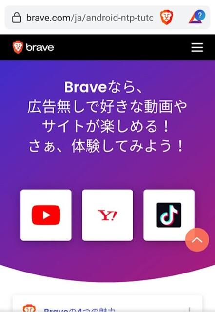 brave-ap-001