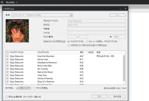 lame_enc dll 日本 語