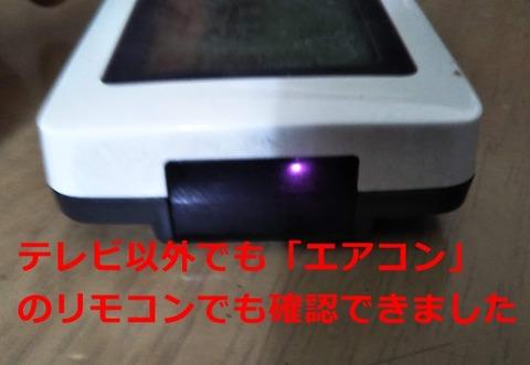rimo-suma-003