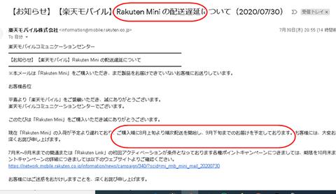 raku-mob-001