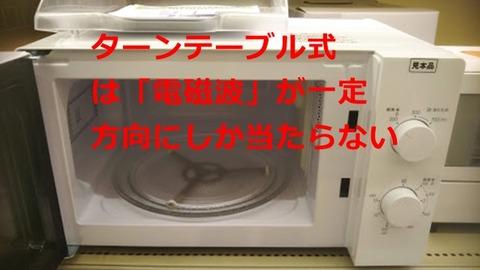 denshi-001