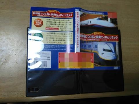 DVD-case002